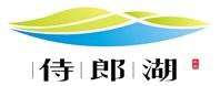侍郎湖景区旅游投资有限